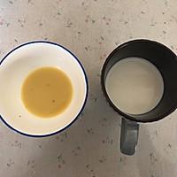 寒冬天必备--姜撞奶的做法图解3