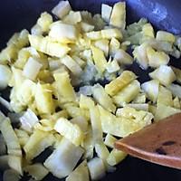 「网格」清香菠萝派的做法图解4