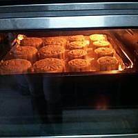 广式豆沙蛋黄月饼的做法图解19