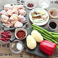 大盘鸡「miu的食光记」的做法图解1
