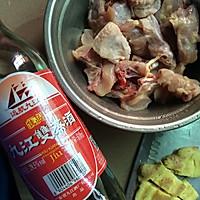 麻油鸡(台湾月子餐)的做法图解1