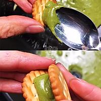 网红牛轧汉堡的做法图解3