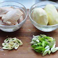 超级下饭——土豆鸡翅麻辣香锅的做法图解1