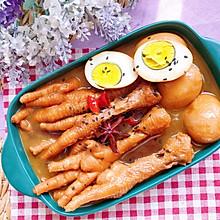 下饭——香辣软糯的卤鸡爪