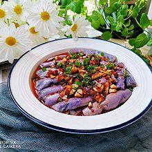 #豪吉川香美味#凉拌茄子