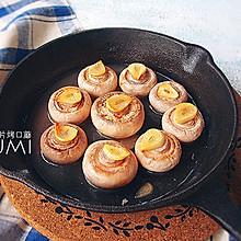 黄油蒜片烤口蘑