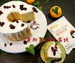 爱上易小焙从蔓越莓戚风蛋糕——最基础的戚风蛋糕开始。的做法