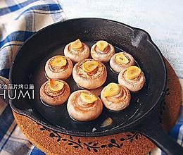 黄油蒜片烤口蘑的做法