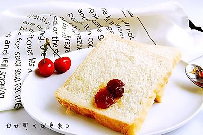 庞多米(经典白吐司)