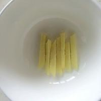 木瓜鲈鱼汤的做法图解2