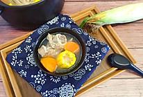 #做道懒人菜,轻松享假期#补钙神器玉米煲大骨头汤的做法