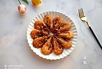 #网红美食我来做#油焖大虾的做法