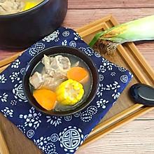 #做道懒人菜,轻松享假期#补钙神器玉米煲大骨头汤