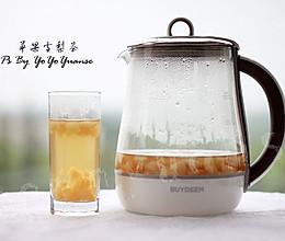 北鼎养生壶——苹果雪梨茶的做法