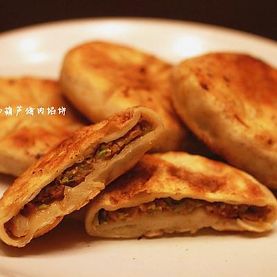 西葫芦猪肉馅饼