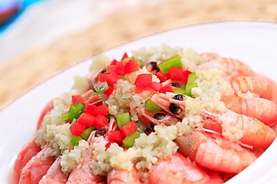 蒜茸蒸北极虾