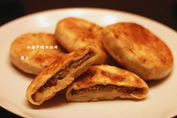 西葫芦猪肉馅饼的做法