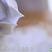 宝宝辅食食谱  电饭煲蒸蛋糕的做法图解11
