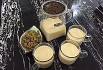 奶茶【营养,健康】的做法