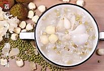 """食美粥-水果粥系列 """"荔枝银耳莲子粥""""营养早餐的做法"""