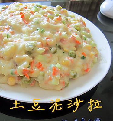 土豆泥沙拉【夏天放冷藏也很好吃】