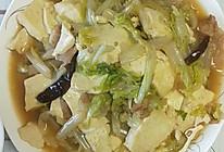 #营养小食光#大白菜炖豆腐的做法