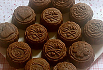 巧克力月饼(简易月饼)的做法