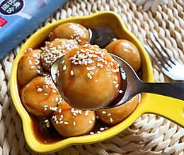 #元宵节美食大赏#汤圆新吃法,红糖油汤圆的做法