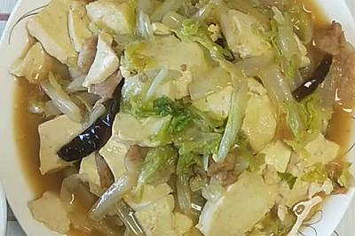 大白菜炖豆腐