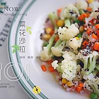 西式沙拉--三色黎麦花菜沙拉#宜家让家更有味#的做法图解19