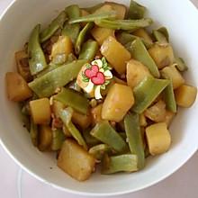 酱焖芸豆土豆