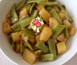 酱焖芸豆土豆的做法