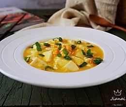 #做道懒人菜,轻松享假期#蟹黄豆腐的做法