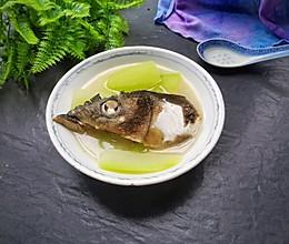 #合理膳食 营养健康进家庭#鱼头节瓜汤的做法