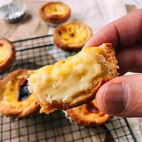 澳门葡式蛋挞   从蛋挞液到蛋挞皮,详解每个细节的做法图解22