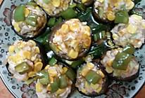 香菇虾球的做法