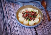 肉末蒸玉子豆腐#春天肉菜这样吃#的做法
