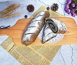 #带着零食去旅行!#黑芝麻面包的做法