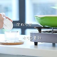 宝宝版杂酱面 宝宝辅食微课堂的做法图解9