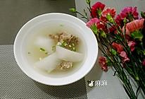 猪骨萝卜汤的做法