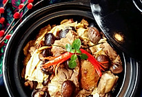 支竹香菇焖鸡煲的做法