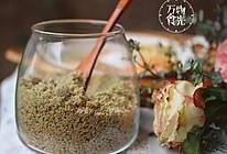 芝麻盐——努力把生活过成想要的样子,柴米油盐也是诗的做法