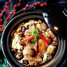 支竹香菇焖鸡煲