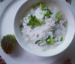 婴幼儿营养餐西兰花瘦肉粥的做法
