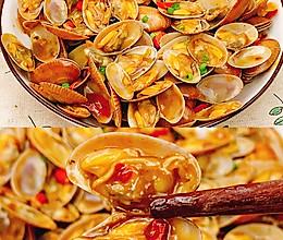 超级简单的辣炒花蛤,味道绝对好吃到舔壳的做法