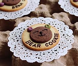 小熊饼干的做法