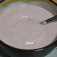 草莓酸奶#易极优DIY酸奶#的做法图解5
