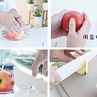 自制苹果脆片 宝宝辅食微课堂的做法图解2