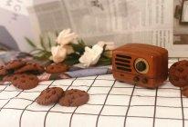 香醇趣多多巧克力豆曲奇饼干#美食新势力#的做法