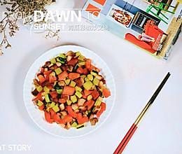 10分钟懒人快手菜—青瓜彩椒炒叉烧的做法